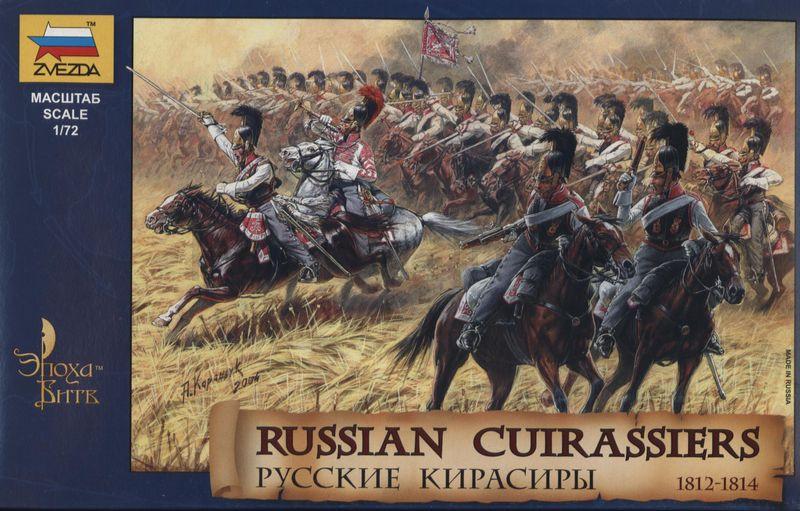 Русские кирасиры 1812 гг.
