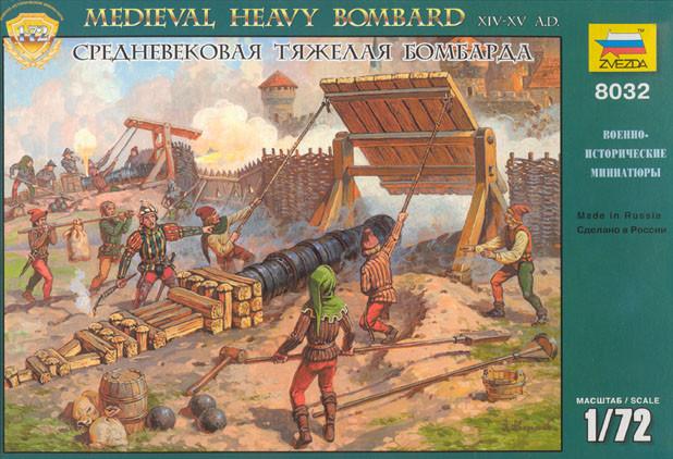 Средневековая тяжелая бомбарда
