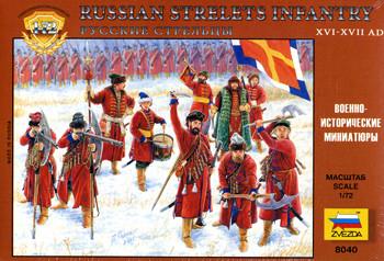 Русские стрельцы