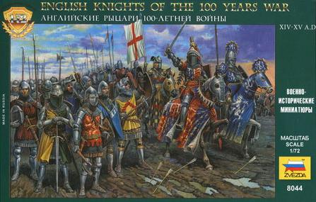 Английские рыцари 100-летней войны