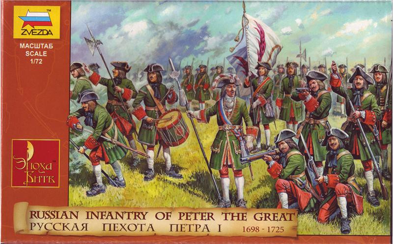 Русская пехота Петра-I