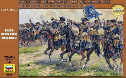 Шведские драгуны Карла XII