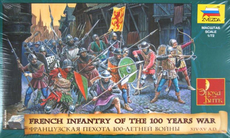 Французская пехота 100-летней войны