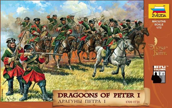 Драгуны Петра I