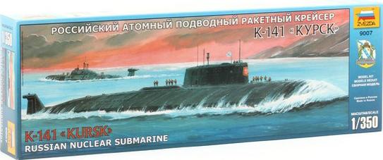 """Российская АПЛ """"Курск"""""""
