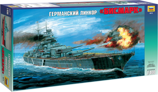 """Линкор """"Бисмарк"""""""