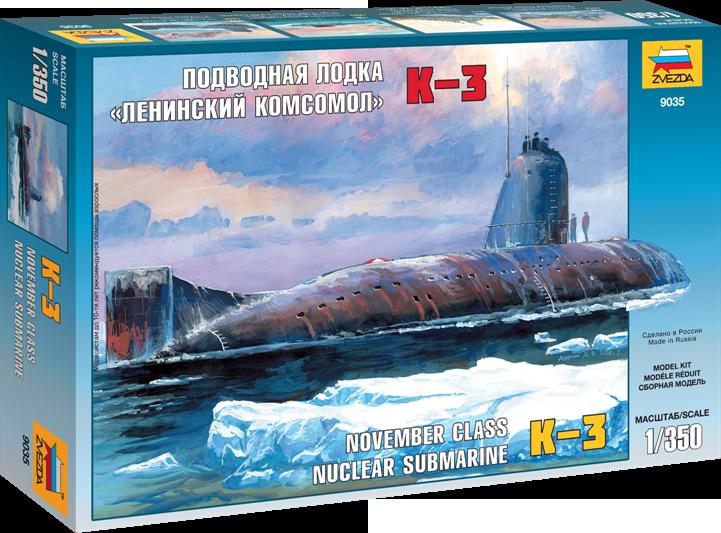 """Подводная лодка """"Ленинский комсомол """" К-3"""
