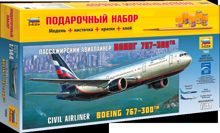 """Пасс. авиалайнер """"Боинг 767-300"""" (Подарочный Набор)"""