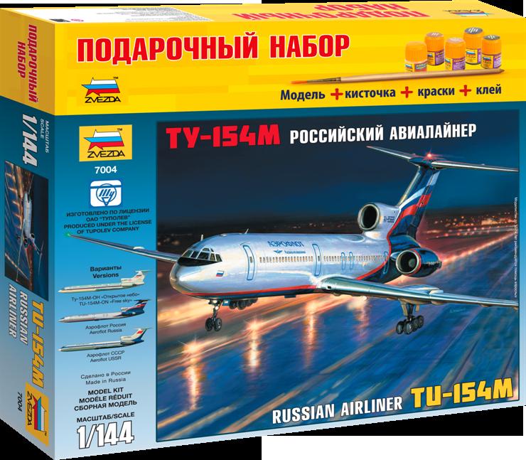 """Пасс. авиалайнер """"Ту-154"""" (Подарочный Набор)"""
