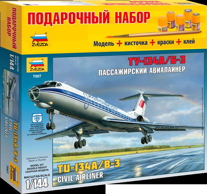 """Авиалайнер """"Ту-134 А/Б-3"""" (Подарочный)"""