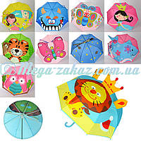 Зонтик детский MK 0866 с ушками, 10 видов: диаметр 72см, трость 59 см