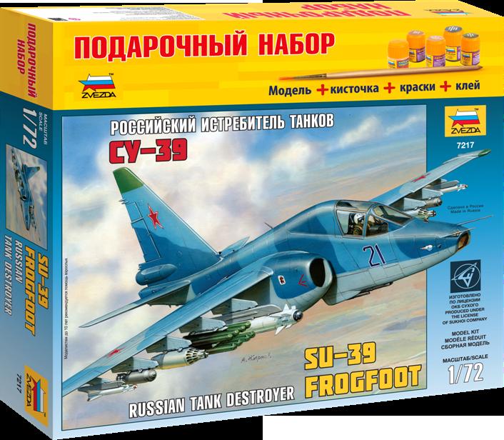 """Самолет """"Су-39"""" (Подарочный)"""