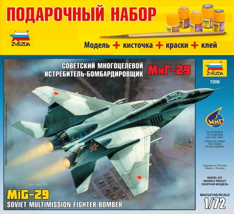 """Самолет """"МиГ-29"""" (Подарочный)"""