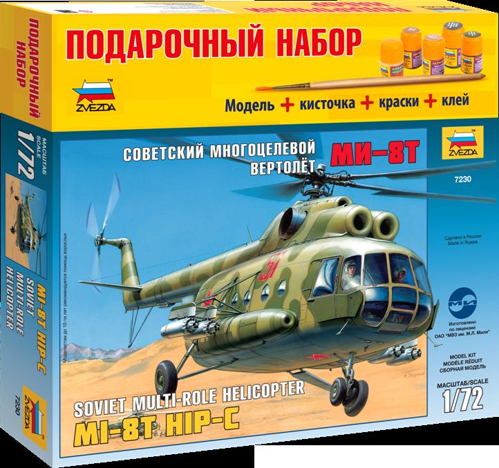 """Вертолет """"Ми-8"""" (Подарочный)"""