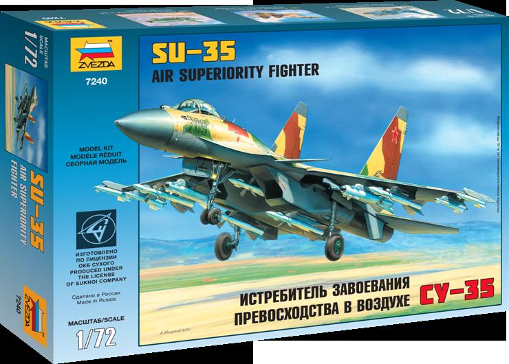 """Самолет """"Су-35"""" (Подарочный)"""