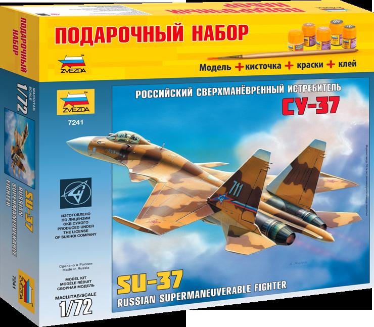 """Самолет """"Су-37"""" (Подарочный)"""