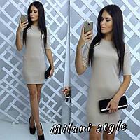 Короткое платье 48- короткий рукав