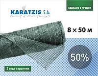 Затеняющая сетка KARATZIS 8х50 50% затенения, фото 1