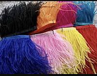 Перьевая тесьма из перьев страуса .Цвет на выбор.Цена за 0,5м