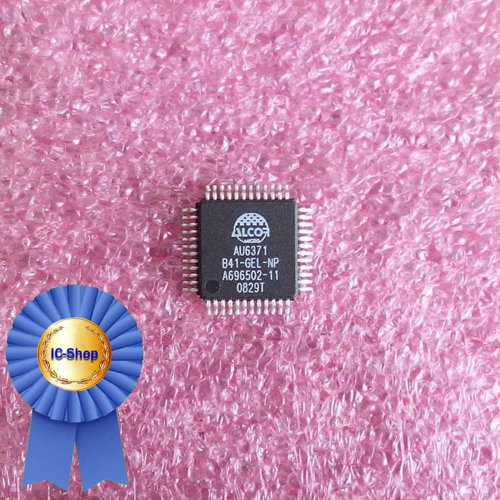 Микросхема AU6371