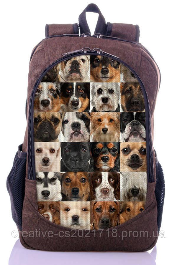 """Рюкзак """"Собаки"""" средний"""