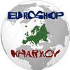 EuroShop.Kharkov