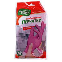 Перчатки Мелочи Жизни хозяйственные М