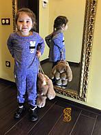 Спортивный костюм детский двунитка (есть такой взрослый)