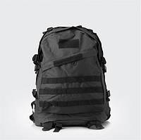 Тактический Штурмовой Военный Рюкзак 35-40л 3 цвета 25.0, Система подвески Molle, Германия, Черный