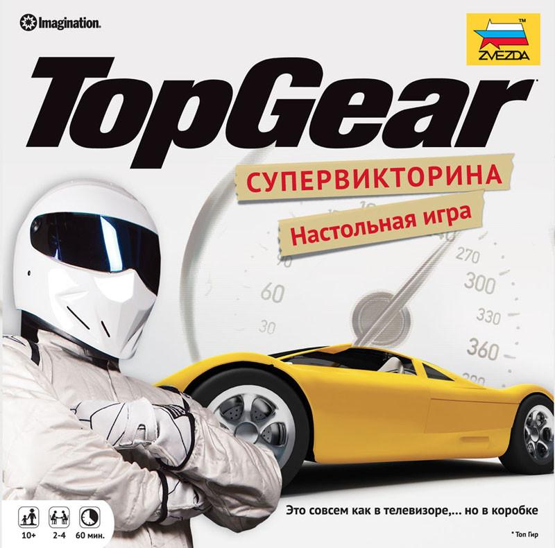 Top Gear (Топгир)