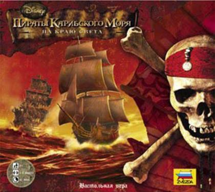 Пираты карибского моря. На краю света