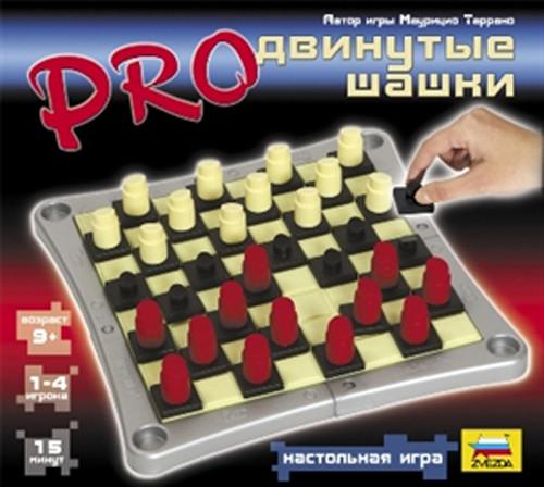 Pro двинутые шашки