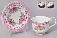 Чайный подарочный набор, чашка 220 мл +блюдце