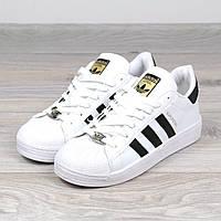 Кроссовки женские Adidas Superstar белые с черным, белые кроссовки