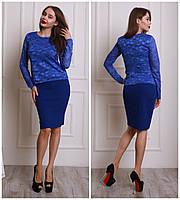 Стильный нарядный костюм юбка+кофточка с гипюром р 44,46,48