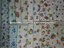 Пеленки детские, нагрудники, ортопедические подушки