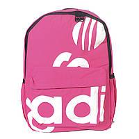 Стильный спортивный рюкзак Adidas - 87-1259