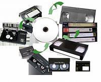 С видеокассеты на диск в Днепре