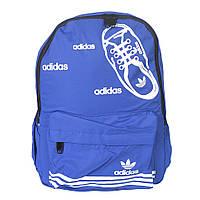 Спортивный рюкзак Adidas - 87-1261