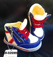 Модные демисезонные ботинки для мальчика