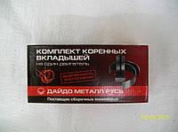 Вкладыши коренные 0,75 ВАЗ 2108/2111/11183/11184/11194 (пр-во Дайдо Металл Русь)