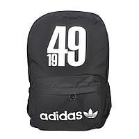 Спортивный брендовый рюкзак Adidas - 87-1263