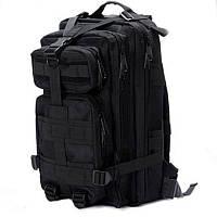 Новый Тактический Штурмовой Военный Рюкзак 25л Oxford 600D + Подарок! 25.0, Система подвески Molle, Германия, черный