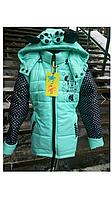 Демисезонная детская куртка жилетка на девочку.