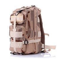Новый Тактический Штурмовой Военный Рюкзак 25л Oxford 600D + Подарок! 25.0, Система подвески Molle, Германия, песок