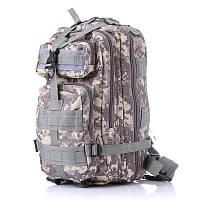 Новый Тактический Штурмовой Военный Рюкзак 25л Oxford 600D + Подарок! 25.0, Система подвески Molle, Германия, пиксель