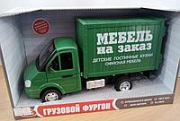 Машина инерционная «Газель | Мебель на заказ» - Технопарк