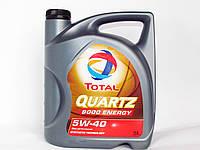 Моторное масло TOTAL QUARTZ 9000 5W40 (5 Liter)