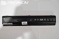 Аккумулятор Hewlett-Packard UB33