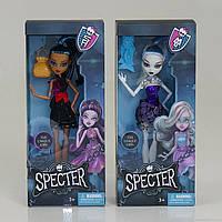 Кукла шарнирная Specter